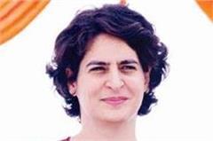 drew the rti activist vital information in the priyanka vadra case