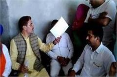 fatehabad  subhash brala  surprise inspections  bjp