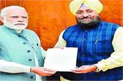 bajwa asked the prime minister to complete the kadian beas railway link project
