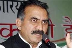 congressmen angry on congress leader to asked resignation from sukhu