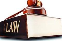 the lawyers are happy with new standards set for law officers