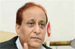 azam khan feared to raise cow