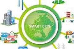 center reviews smart city projects  amritsar will become heritage city