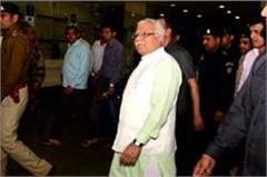 meetings in delhi regarding reshuffle in cabinet