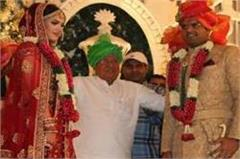 mp dushyant chautala and meghna wedding