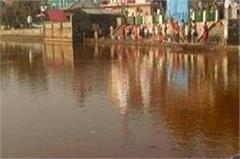 omg changed the color of holy lake water panic among people