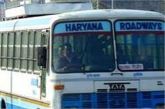 haryana buses will not run between chandigarh and delhi today