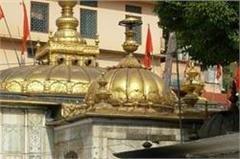 amritsar of golden temple will look like this shaktipeeth