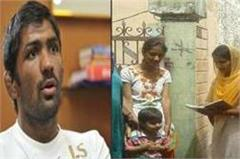 wrestler yogeshwar will now read in the middle of the village