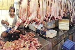 meat shops open in the city of faith