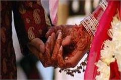 bride refused to take seven rounds from the groom