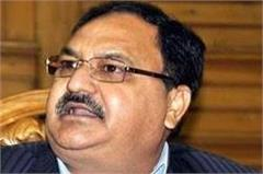 nadda said reliability lost virbhadra resignation public by giving life leave it