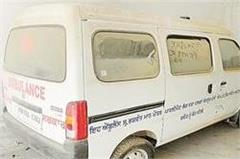 dust blasting ambulance in a government hospital garage
