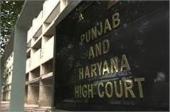 demand for removal of caste column from fir  search warrant form  high court
