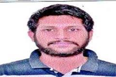 harish bindal selected lieutenant in army