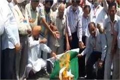 pakistan flag protested against kupwara assault