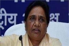 mayawati makes big changes in bsp after abusive defeat in elections