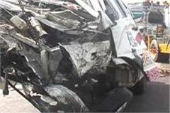 six people injured in accident