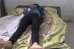 sonepat  suspicious conditions  student  police  death