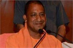 ayodhya pilgrimage to add yogi government nagariyom