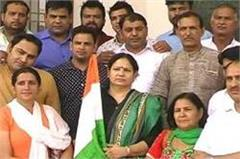 khap maha panchayat traveled to delhi