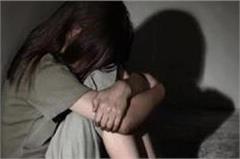 haryana gurgaon obscene gestures police