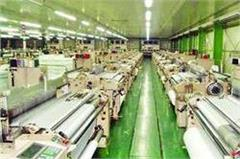 policy to encourage textile industry