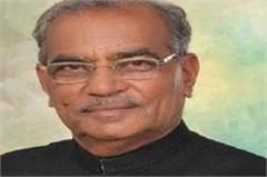 bjp mla jasbir deswal income tax department raid