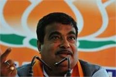 nitin gadkari will come 1st may at pinjore bypass cornerstone