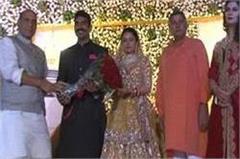 mp of dharmabir singh s son got married