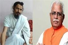 sant gopaldas strikes target on khattar