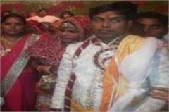 dalit race grooms dabangon beaten