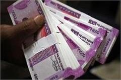 haryana chandigarh salary mla