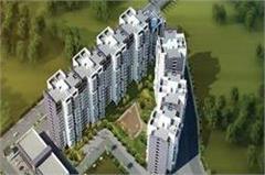 karnal  pm  smart city  digital home
