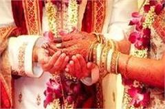 madhya pradesh wedding without dowry