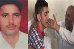 shaheed rammehar singh  s body did not reach the dead body of today
