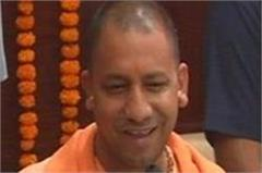yogi sarkar it will start soon annapurna restaurant in up