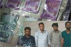 2000 and 100 duplicate notes were being printed in photo studio