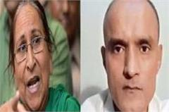 sarabjit sister appeals to government says jadhav should not be hanged