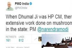 pm modi praise the dhumal tweet has viral