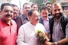 public of himachal made a change of mind  nadda