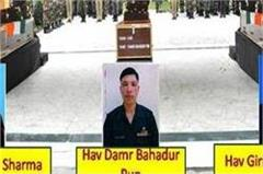 himachal s 3 martyrs in kupwara encounter will be funeral today