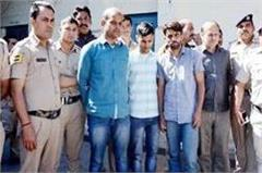 deal was fixed in 30 lakhs of heroin recovered from car of r m