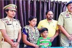 children  s kidnapping was reported false