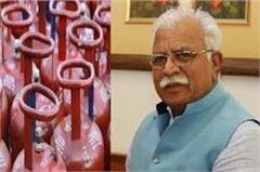 disadvantages to get gas connections in one month khattar