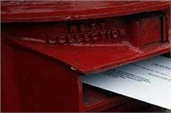 message will arrive as soon as you receive the mail