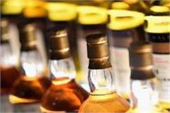 high court relief to liquor traders