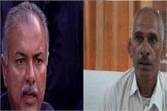 havasinh dalal accused of embezzlement in money deposited on malik