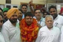 principal elected nabha municipal council
