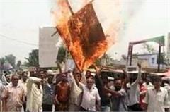 panda samaj done mathura in protest of yogi sarkar  blow the cm  s effigy